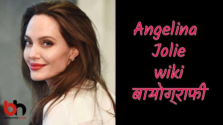 angelina jolie biography