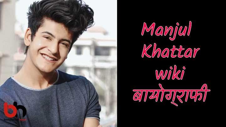 Manjul Khattar biography