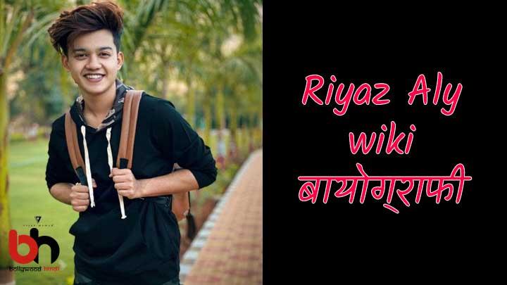 Riyaz Aly biography