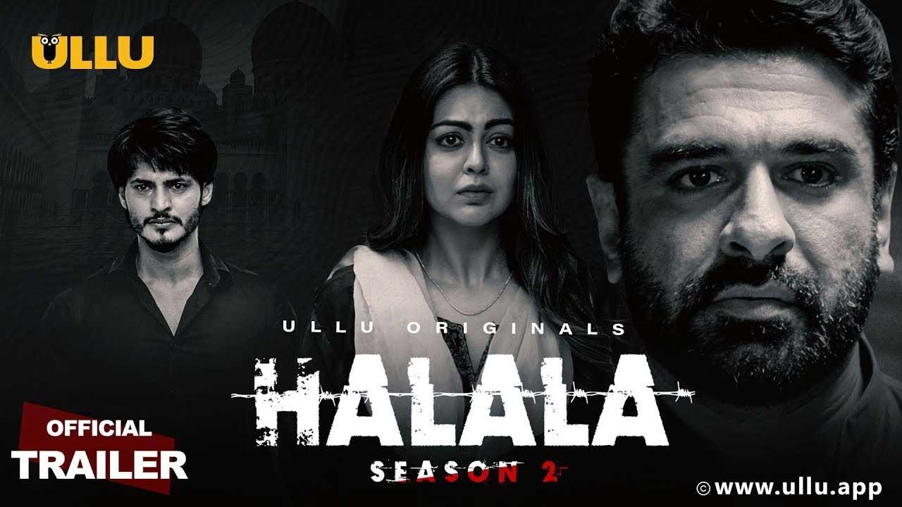 Halala web series 2019
