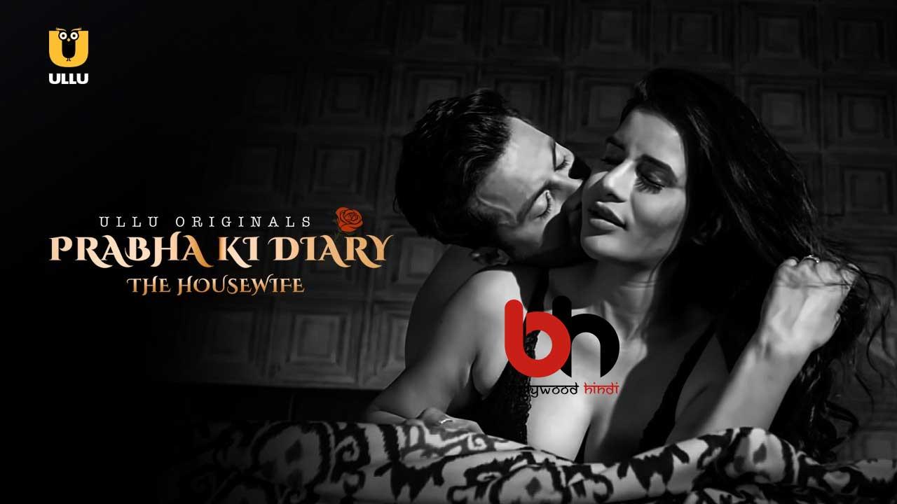 Prabha ki diary (the housewife)
