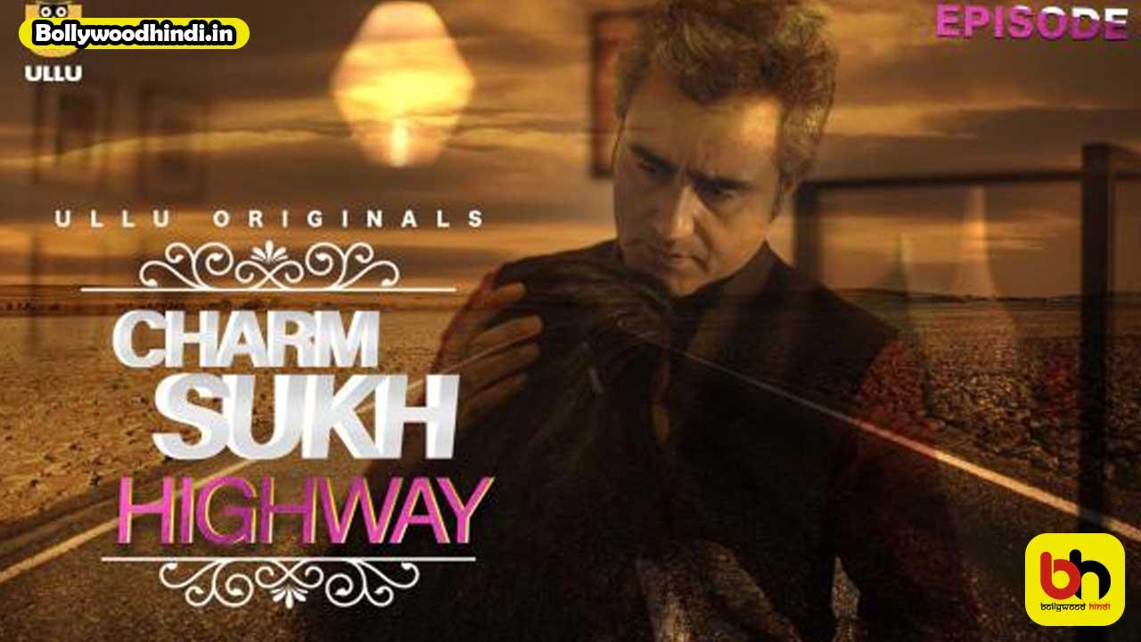 Charmsukh Highway