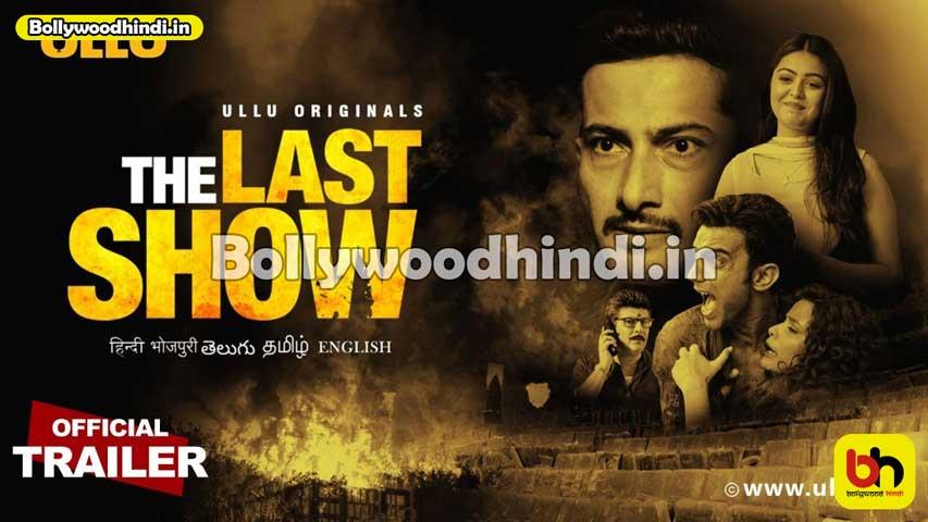 The Last Show part 1 ullu web series