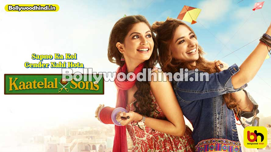 Kaatelal and sons sab tv cast