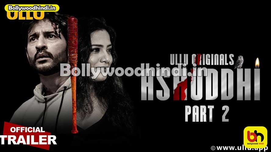 Ashuddhi ullu web series wiki cast